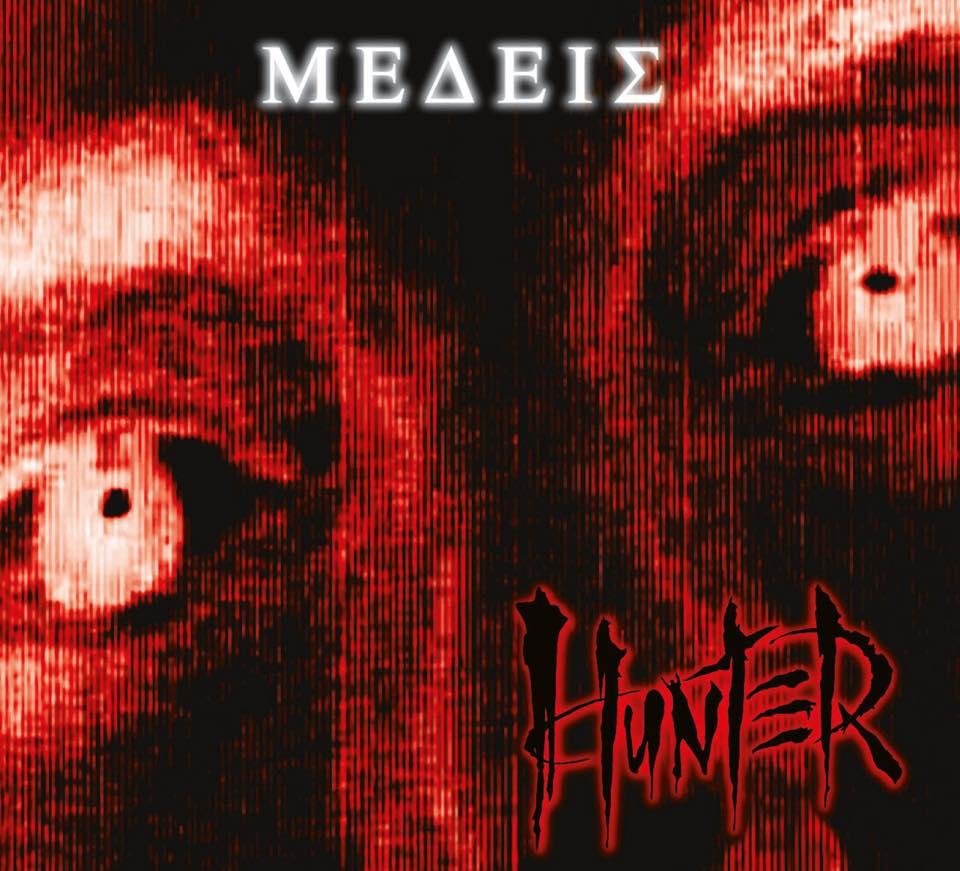 Hunter: reedycje płyt