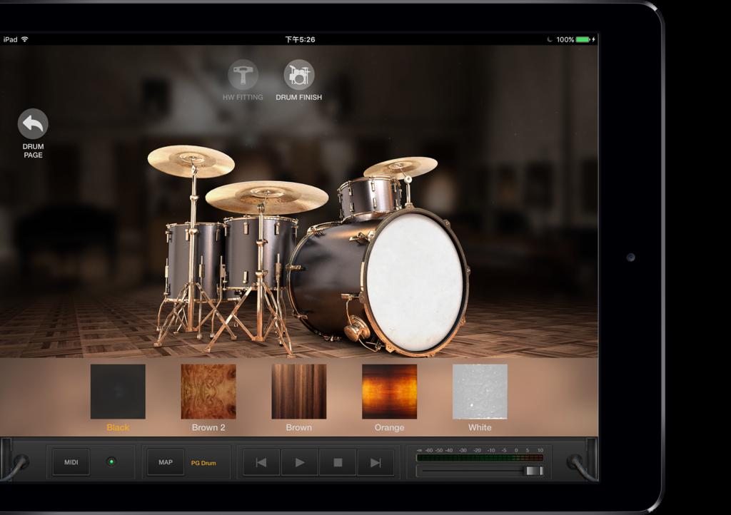 aplikacja X Drummer