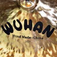 Test BeatIt: Wuhan Hand-Made China 20″ With Rivets