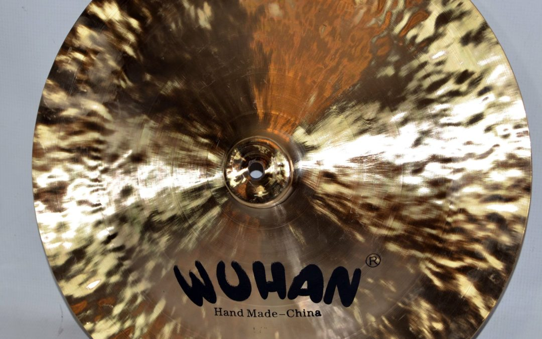 Test BeatIt: Wuhan Hand-Made China 18″