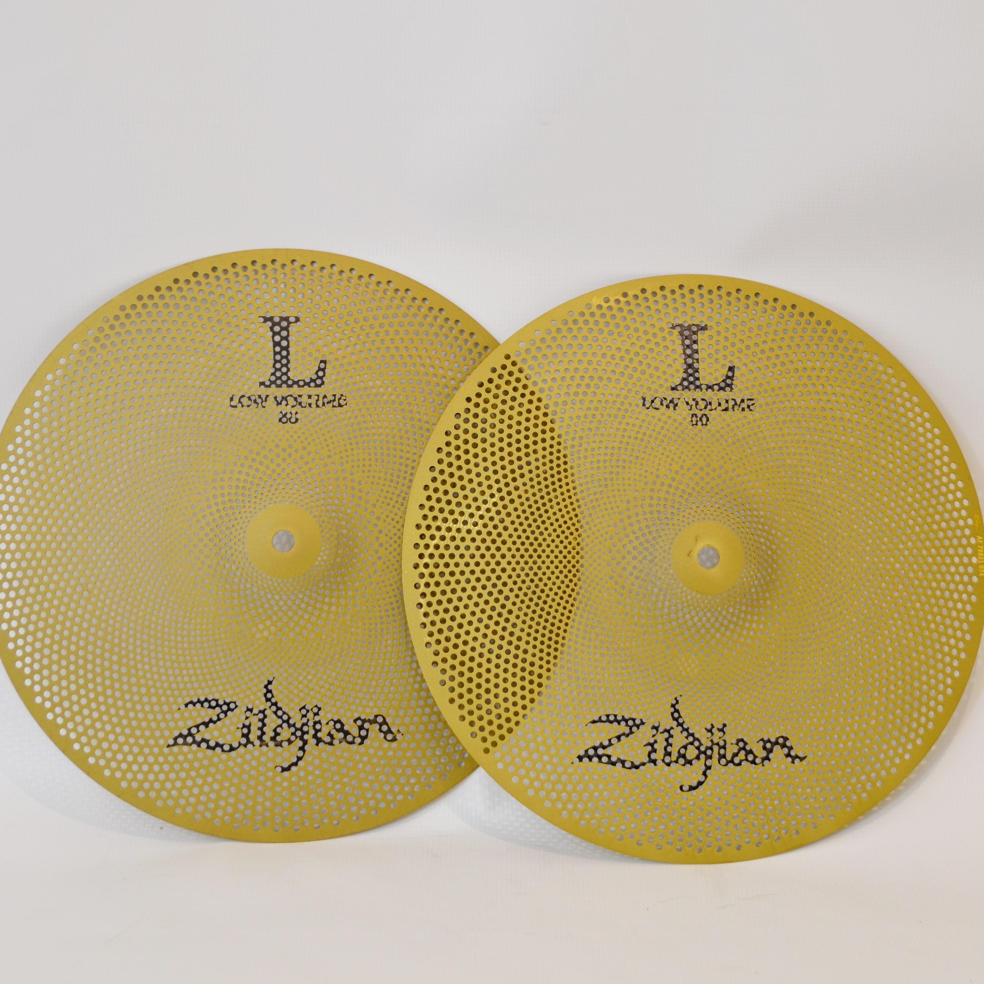 low volume zildjian