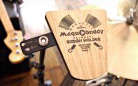 Magnobuddy - Pierwszy na świecie magnetyczny uchwyt na miotełki