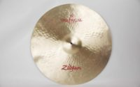 Test BeatIt: Zildjian FX Oriental Crash of Doom 22""