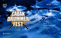 Caban Drummer Fest 2020
